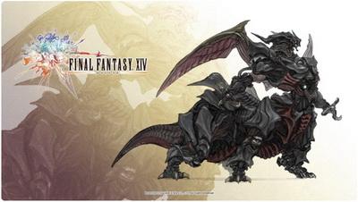final fantasy xiv update