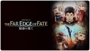final fantasy patch 3.5
